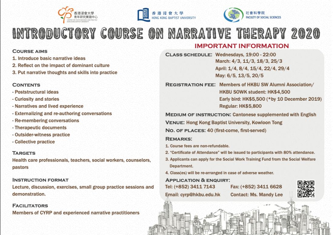 Narrative Therapy 2020 Intro