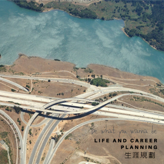 c-life-and-career-planning