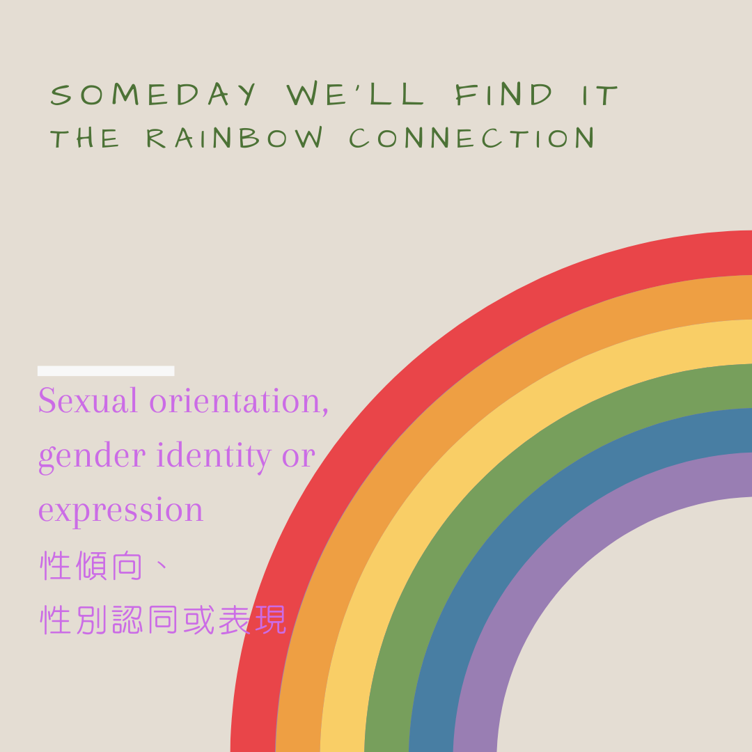 f-sexual-orientation-gender