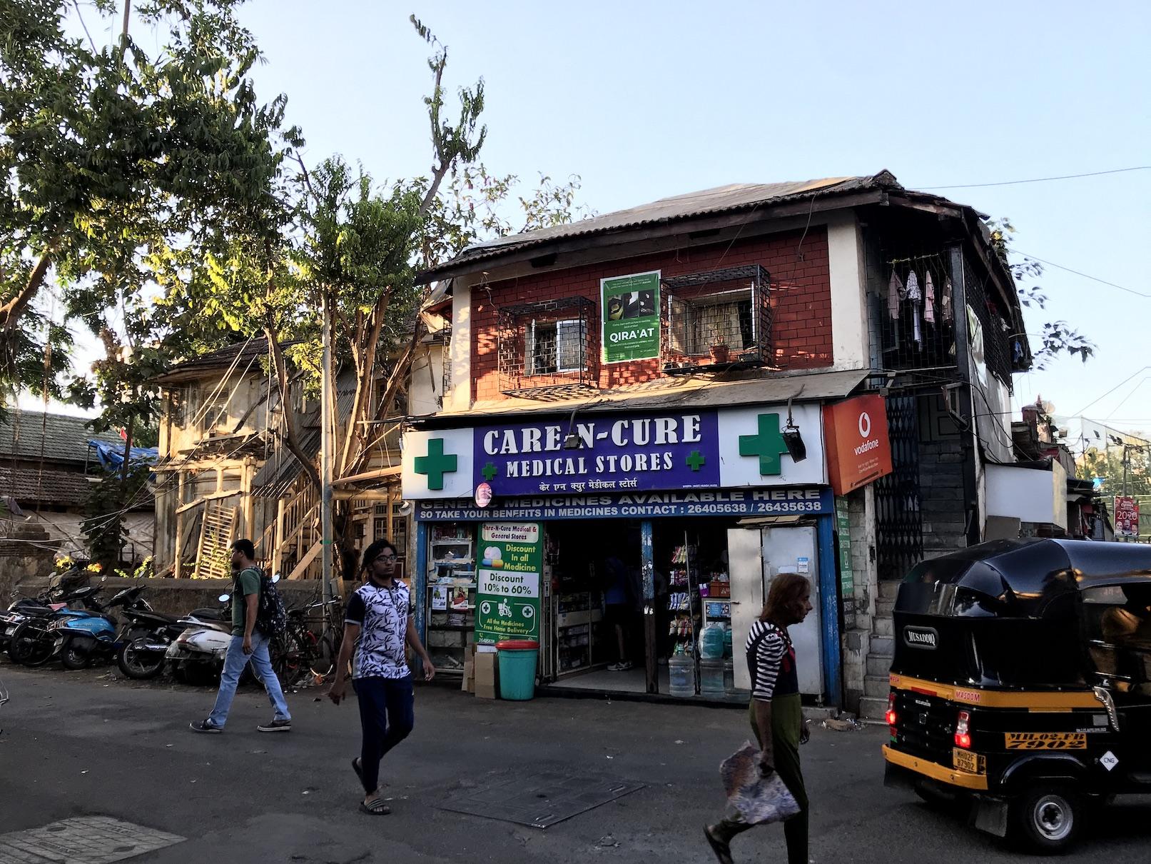 Hostel_Pharmacy